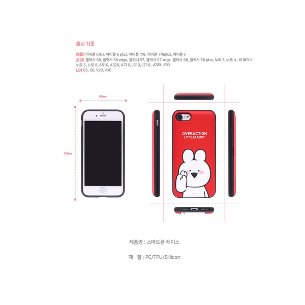 Overaction Rabbit - Bumper Phone Case with Card Slot - Salmon