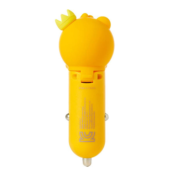 Kakao Friends - Ryan Car Quick Charger