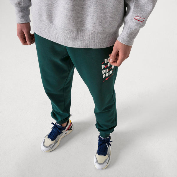 Puma x Ader Error - 2019 S/S Green Double Knit Pants