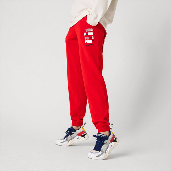 Puma x Ader Error - 2019 S/S Red Double Knit Pants
