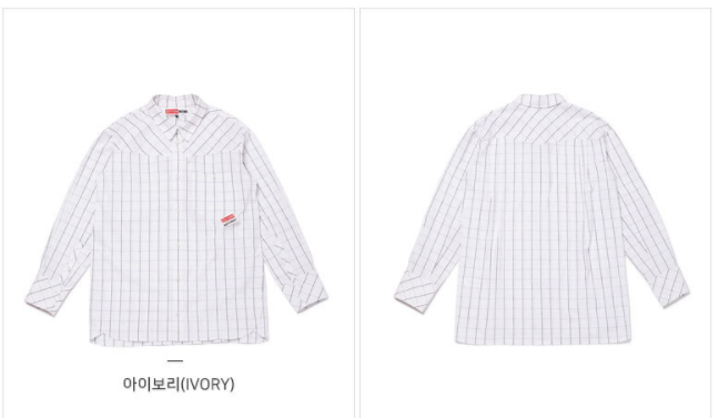 Lap - Check Shirts - Eco Back - Harumio