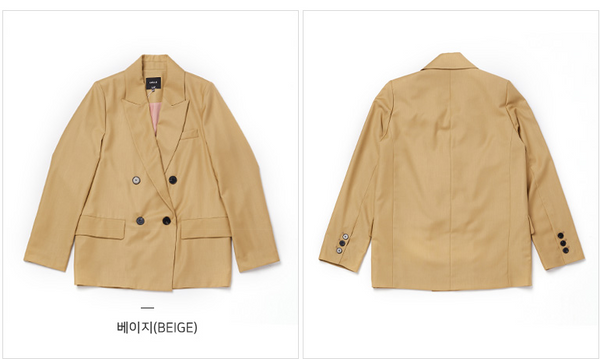 Lap - Tailored Boxy Jacket - Beige - Jacket - Harumio