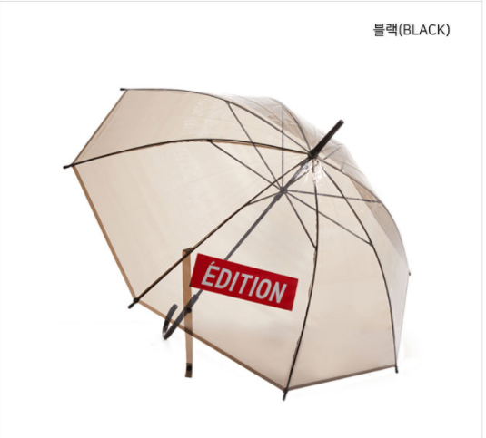 Lap - Vinyl Umbrella - Black - Umbrella - Harumio