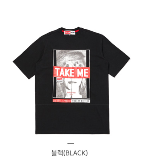 Lap - Take Me T-Shirt - Black - T-Shirt - Harumio