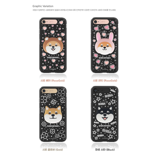 Shiro and Maro - 3-D Light Up Phone Case - Shiro Bear - Transparent