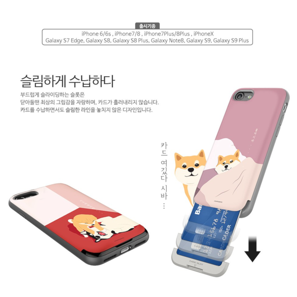 Shiro and Maro - Phone Case with Card Slot- Shiro Maro - Pink Red