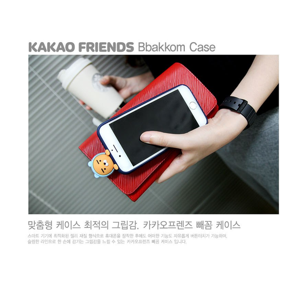 Kakao Friends - Phone Case - A Peach - Pink