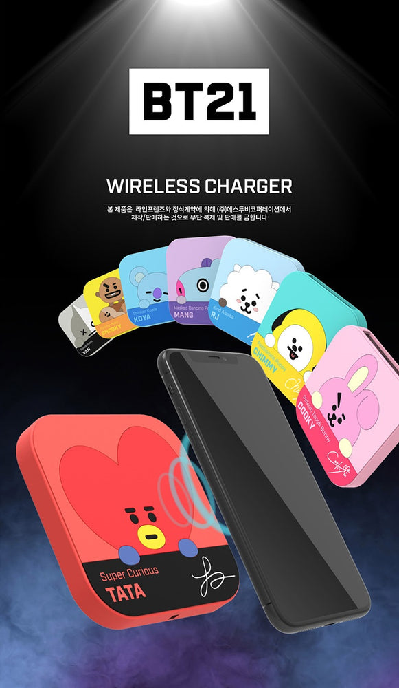 BT21 - Wireless Charging Pad