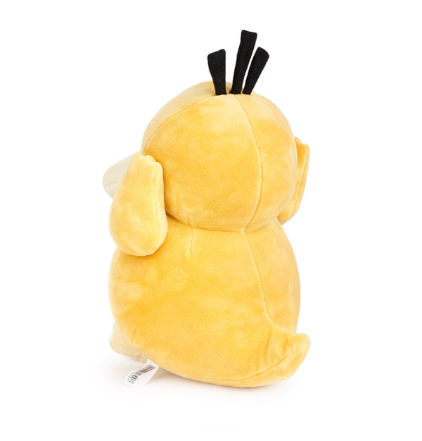 Pokemon - Character Plushie Toy 30CM - Psyduck