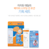 EasyDew - Daily Baby Smoothing Sun Lotion and Lotion Planning Set (Limited Edition)