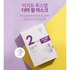 EasyDew - Derma Peel 2 Step Mask - 10 Pieces