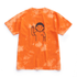 products/orangedye2.png