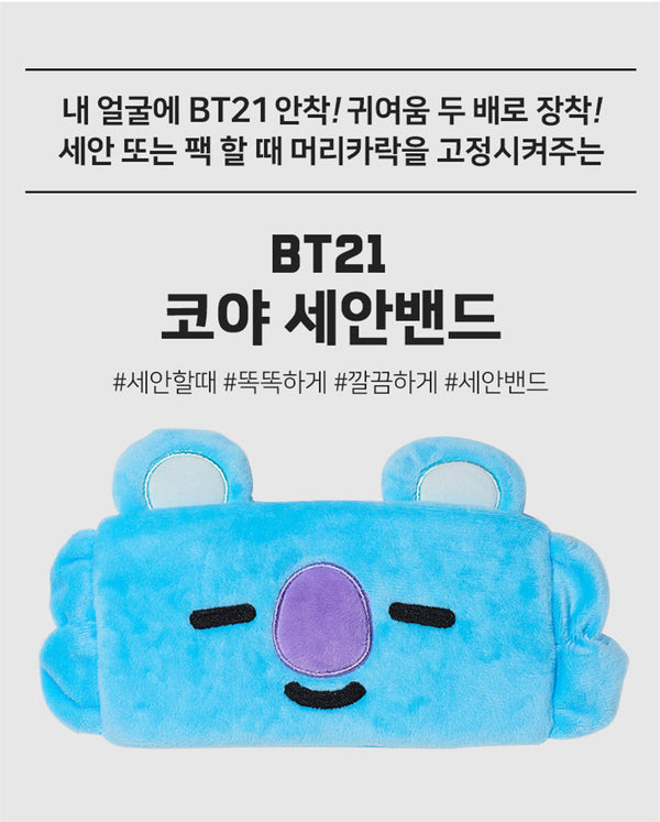 Olive Young - BT21 Shower Hair Band - KOYA