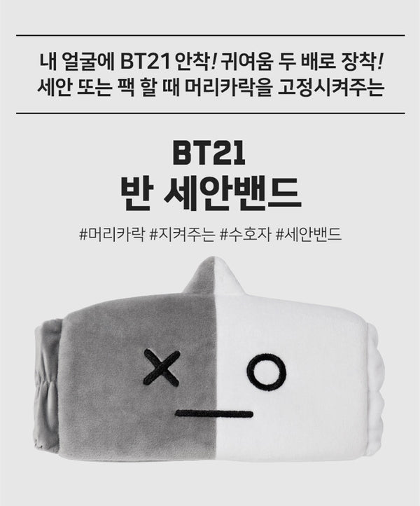 Olive Young - BT21 Shower Hair Band - VAN