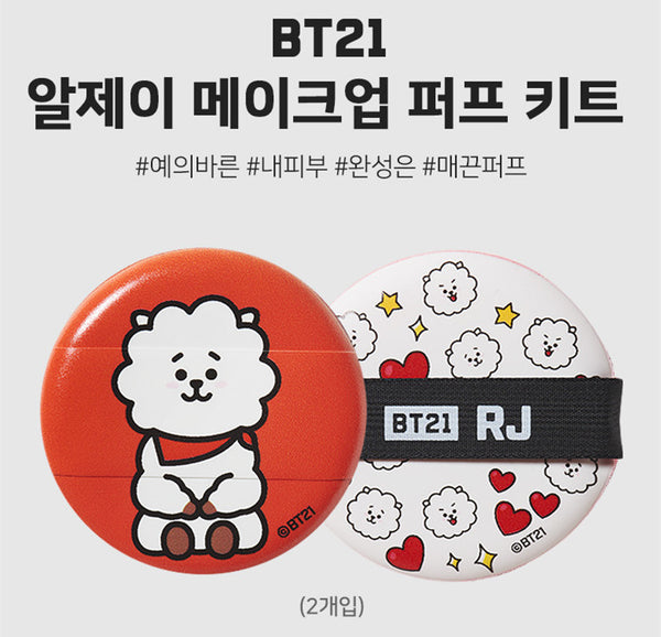 Olive Young - BT21 MAKE - UP PUFF KIT - RJ