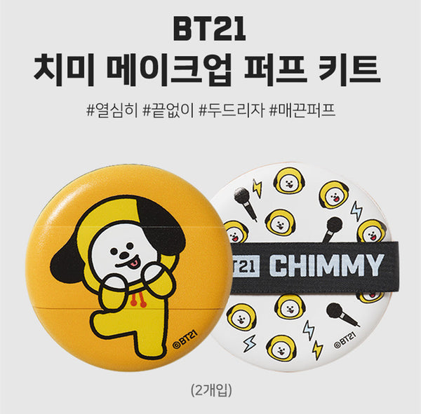 Olive Young - BT21 MAKE - UP PUFF KIT - CHIMMY