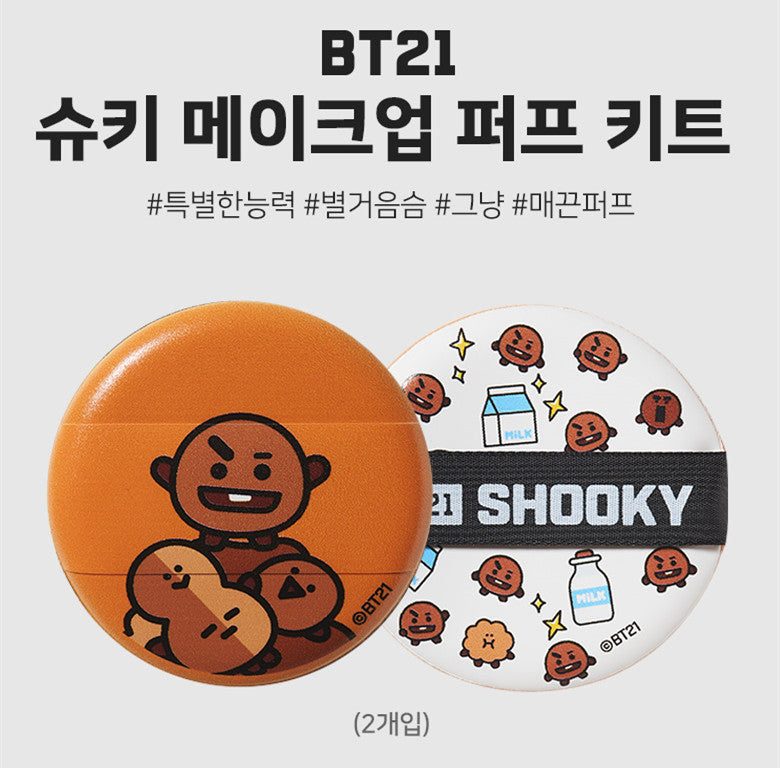 Olive Young - BT21 MAKE - UP PUFF KIT - SHOOKY