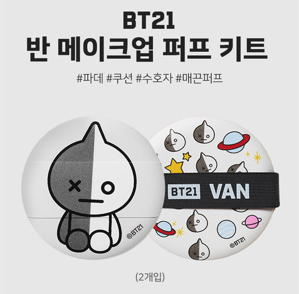 Olive Young - BT21 MAKE - UP PUFF KIT - VAN