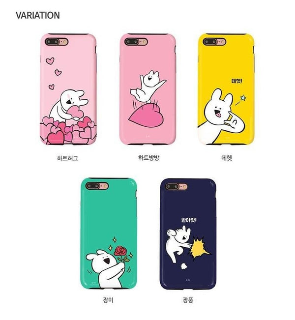 Overaction Bunny - Double Card Phone Case