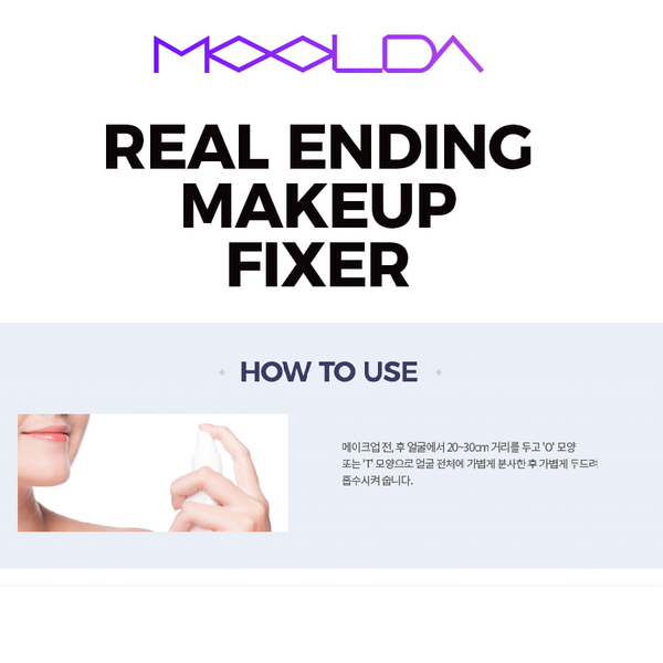 Moolda - Real Ending Makeup Fixer