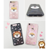 products/shiba2_222670ff-e1a8-4917-bf1b-df417c593a1f.png