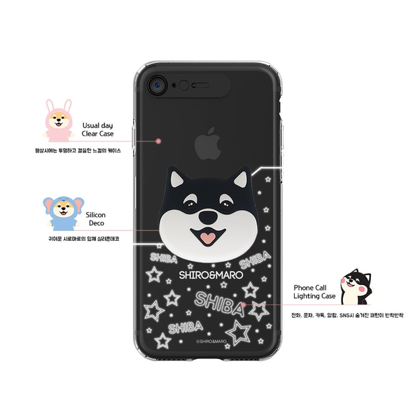 Shiro and Maro - 3-D Light Up Phone Case - Maro Star- Transparent