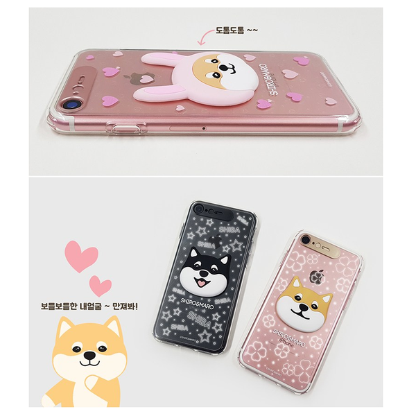 Shiro and Maro - 3-D Light Up Phone Case - Shiro Clover - Transparent