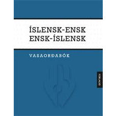 Icelandic-English/English-Icelandic Pocket Dictionary (2012)