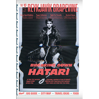 Both Hatari Issues - bundle price