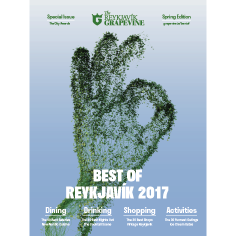 Individual Grapevine Issue (2017)