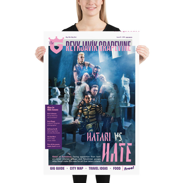 Hatari Special Issue Commemorative Poster