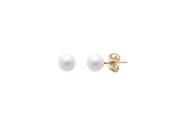 9ct Yellow Gold 4-4.5mm White 'Akoya' Pearl Stud Earrings