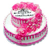 Wedding Cakes- Tier Cakes- Wb-1019