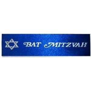 Bat Mitzvah Ribbon