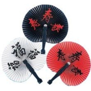 Chinese Character Fan