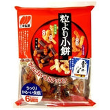 Load image into Gallery viewer, Sanko Premium Assorted Rice Crackers