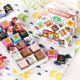 Load image into Gallery viewer, Customize Tea and Sweet Mix and Match Gift box