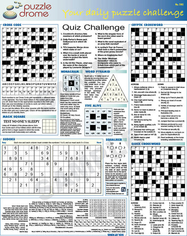 PZ1P010 (1-page Puzzle Supplement)