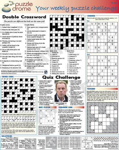 PZW001 (1-page Puzzle Supplement)