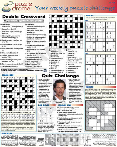 PZW006 (1-page Puzzle Supplement)