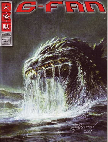 50 G-Fan Magazine 2001 Godzilla vs. King Kong Ultraman Toho Collecting
