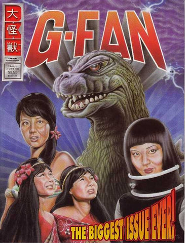 37 G-Fan Magazine 1999 Mothra Godzilla King Kong Collectible Products