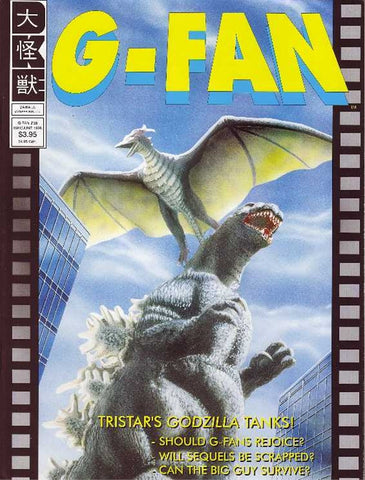 33 G-Fan Magazine 1998 Godzilla Movie Reviews Toy Collecting Monster