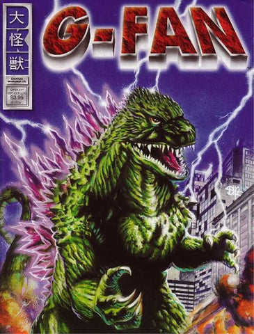 47 G-Fan Magazine 2000 Godzilla Mothra G-Fest Report Monster Battles