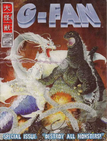 40 G-Fan Magazine 1999 Destroy All Monsters Shusuke Kaneko Godzilla