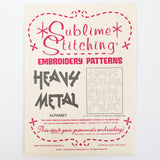 Heavy Metal Alphabet Embroidery Patterns
