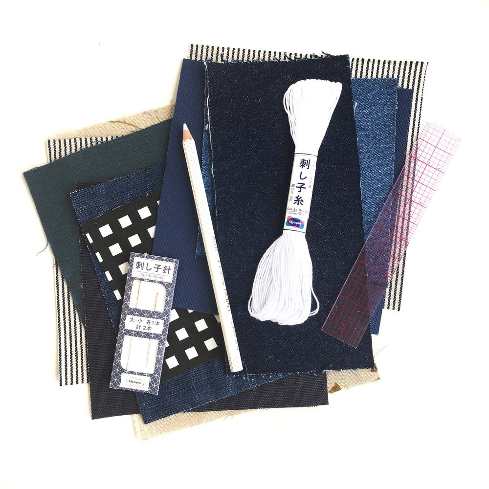Sashiko Mending Kit