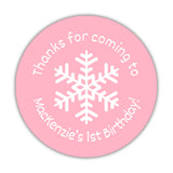 Winter birthday stickers 'Snowflake Center' - 1.5