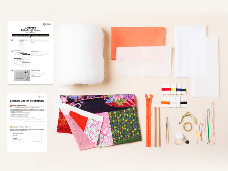 Chirimen Course Materials, Japanese fabric crafts