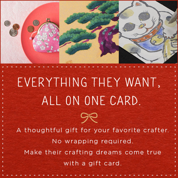 Gift card - Everything they want, all on one card.